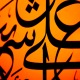 The Best Arabic YouTube Channels today