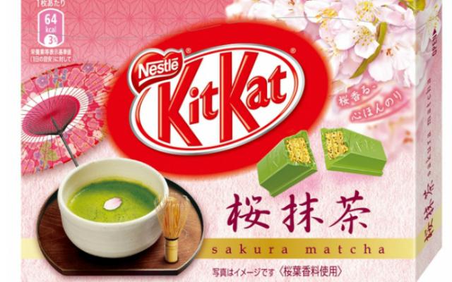 sakura-matcha-kit-kat-japan