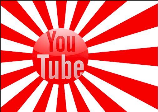 Japan Youtube