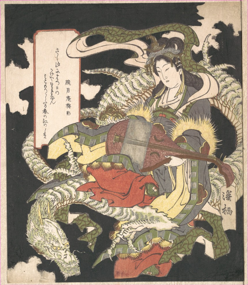騎龍弁財天-Benzaiten_(Goddess_of_Music_and_Good_Fortune)_Seated_on_a_White_Dragon_MET_DP135895