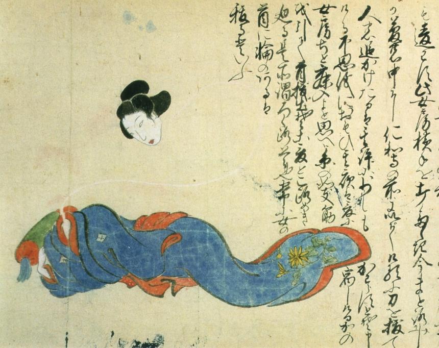 yōkai-Rokurokubi