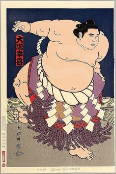 601832f677e87afca46d2ed97f928b8a--japanese-prints-japanese-art