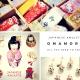Omamori: The Most Popular Japanese Amulets