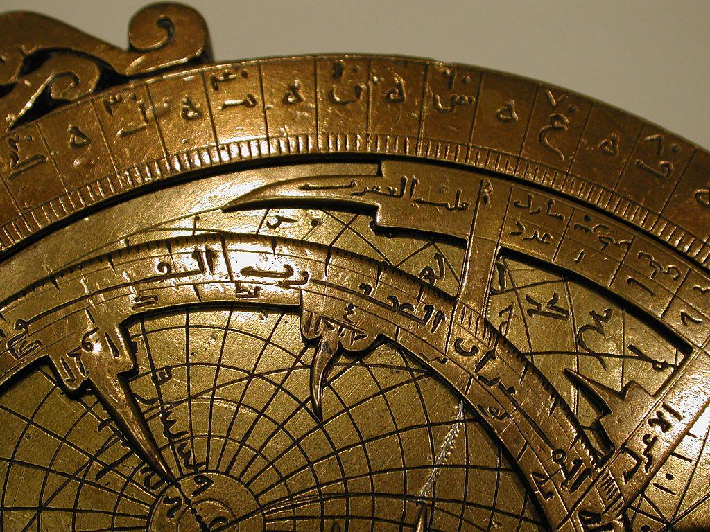 Astrolabe_of_'Umar_ibn_Yusuf_ibn_'Umar_ibn_'Ali_ibn_Rasul_al-Muzaffari_MET_wb-91.1.535ahf.jpeg