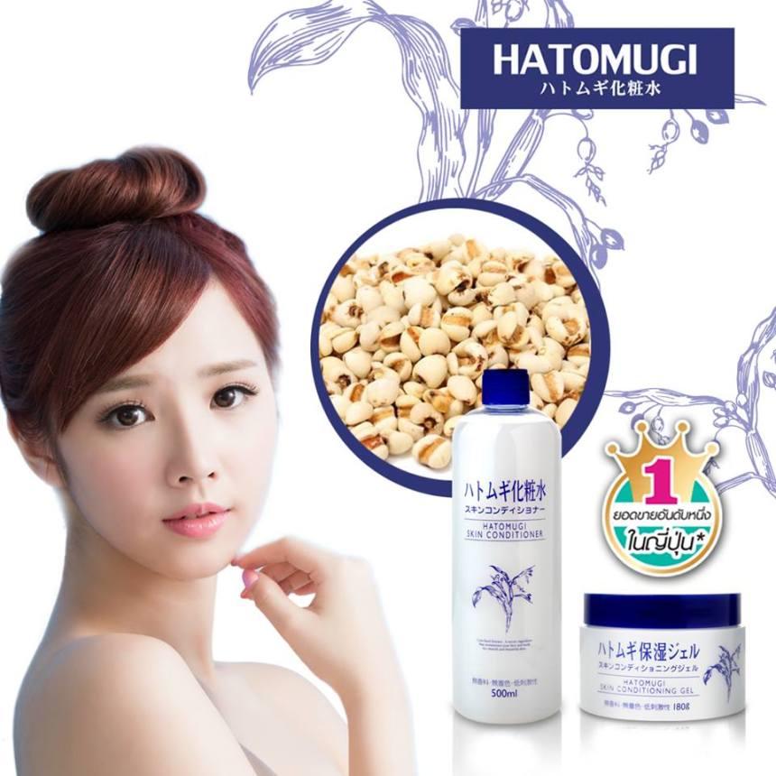 Hatomugi-Skin-Conditioner8