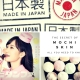 The Best Japanese skincare secrets