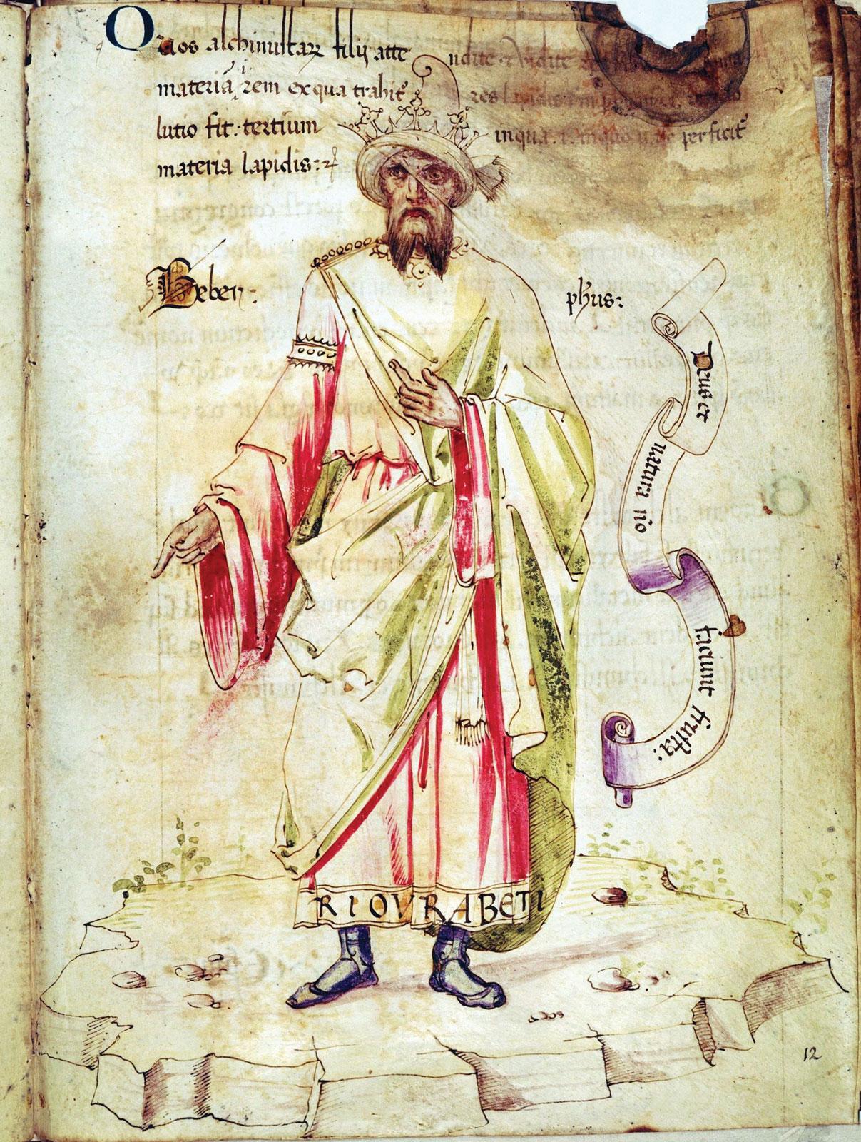 illustration-manuscript-Abu-Musa-Jabir-ibn-Hayyan
