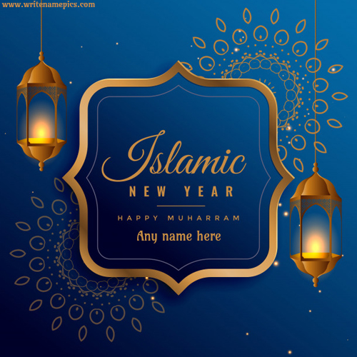 happy-muharram-islamic-new-year-wishes-2019-card-with-name1566752220