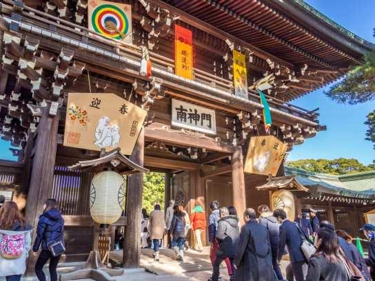 Hatsumode-New-Year-Tokyo-Weekender-1100x825